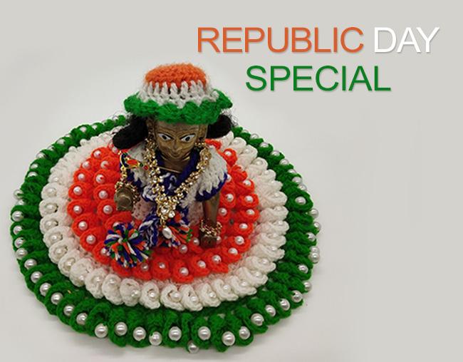 Republic Day Special